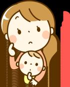 [画像]母親と子供